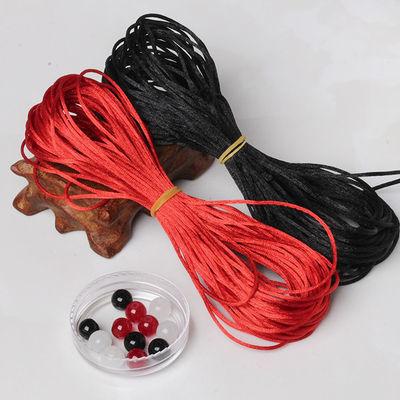 新品抖音同款头发编织手链手绳一缕青丝7号线编织绳diy中国结吊坠
