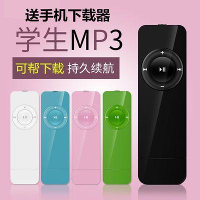 新品【学习必备】mp3随身听学生迷你便携插卡式学英语mp3播放器听