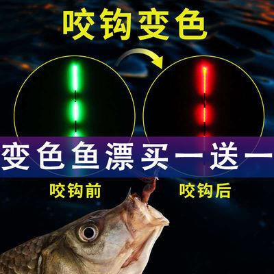 纳米咬钩变色夜光漂超亮醒目加粗尾鱼漂日夜两用重力感应电子浮漂