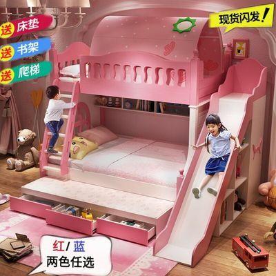 儿童床女孩公主床上下床高低床双层床成人子母床上下铺多功能
