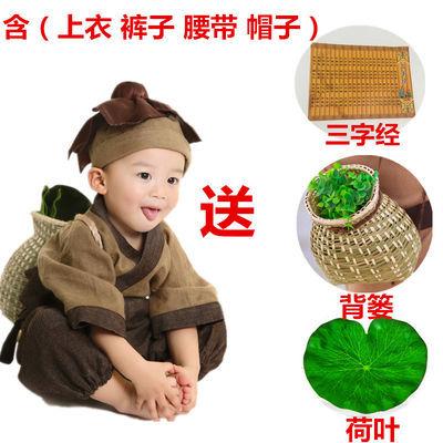 分割儿童汉服男童装宝宝古装男小和尚衣服小书童锄禾三字经表演出