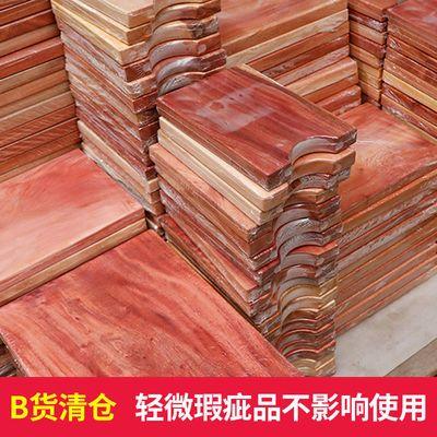 【大裂包赔】进口乌檀木菜板实木家用砧板整木切菜板案板防霉防裂