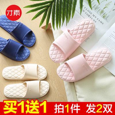 【买一送一】夏季凉拖鞋女软底外穿韩版情侣网红家用防滑学生