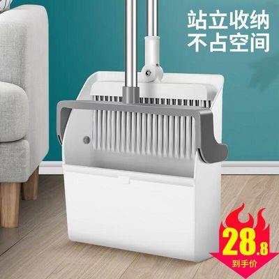 折叠扫把簸箕套装家用带梳齿扫头发神器懒人扫帚软毛笤帚扫把旋转
