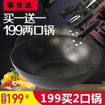 铁锅不粘锅炒锅家用电磁炉专用燃气灶煤气灶适用炒菜锅锅具平底锅