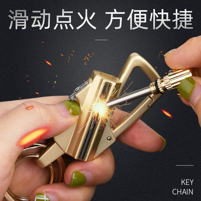 64678/三合一多功能打火机钥匙扣男女腰挂锁匙扣汽车圈环链挂件个性创意