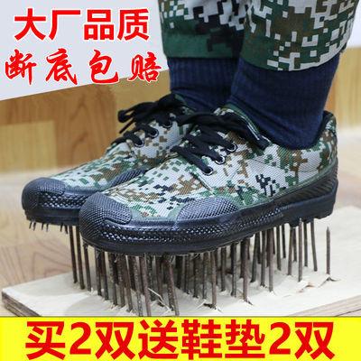 迷彩黄球鞋解放鞋男女劳动鞋作训鞋胶鞋农田民工地干活劳保工作