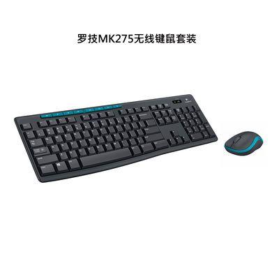 MK120/275/345办公游戏键盘鼠标套装家用台式电脑套装外设