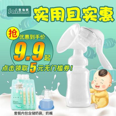 赛仙奴吸奶器手动挤奶器无痛手动抽奶静音吸乳器婴儿吸奶喂奶神器