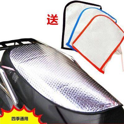 车坐垫夏季防滑隔热垫电动车坐垫通用坐垫套电瓶车防晒垫踏板摩托