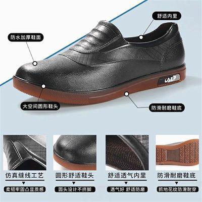 雨鞋男士低帮水鞋男短筒时尚厚底防滑鞋男厨房工作鞋防水劳保胶鞋