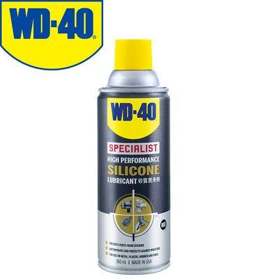 WD-40汽车车门异响消除发动机皮带保护橡胶密封条养护矽质润滑剂