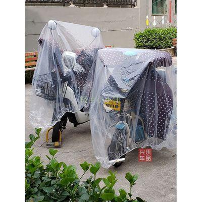 女士电动车车衣雅迪小绵羊车罩盖车布防雨防晒雨衣车套透明加厚盖
