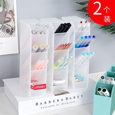 约透明笔筒收纳盒大容量笔筒塑料斜插式笔筒创意时尚可爱小清新简