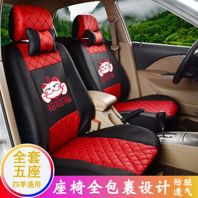 东风标致标志老款206/207/新款308/408/307专用四季汽车布艺座套