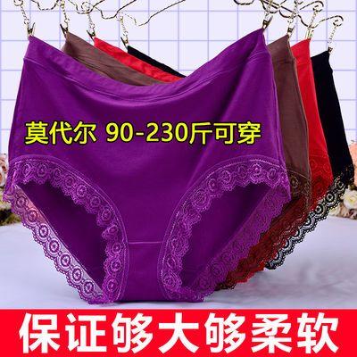 2~4条莫代尔大码内裤女200斤胖高腰收腹纯棉裆中老年妈妈三角裤头