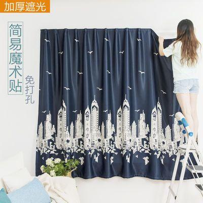 简易魔术粘贴式免打孔安装简约现代遮光小窗帘卧室出租房宿舍成品