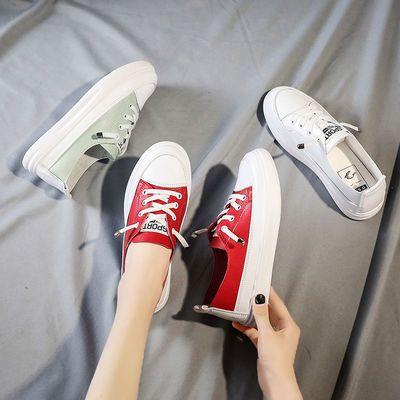 小白鞋女春秋2020新款鞋女学生韩版百搭休闲单鞋女软底平底板鞋女