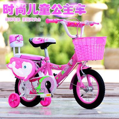 儿童自行车女孩3-4-5-7-8岁宝宝男女童车小孩子单车小学生公主款