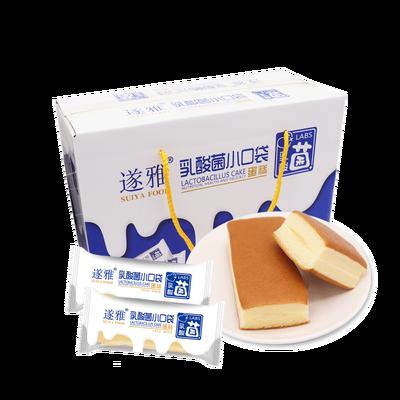 遂雅乳酸菌小口袋纯蛋糕营养早餐糕点网红休闲零食10袋/40袋整箱