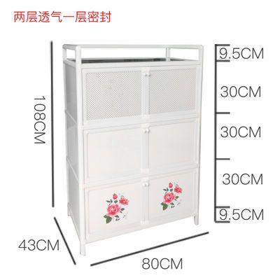 (闪电发货)置物架子碗柜厨房柜沥水柜酒柜铝合金柜子组装不生锈柜