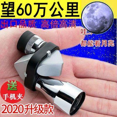 新款望远镜单筒高清高倍微光夜视非红外线迷你便携带手机拍照3000
