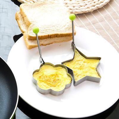 【超值5个装/1个装】加厚不锈钢煎蛋器模型创意煎鸡蛋荷包蛋模具
