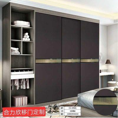 定制衣柜推拉门新款板材移门现代简约滑动门雕刻壁柜门实木衣柜门