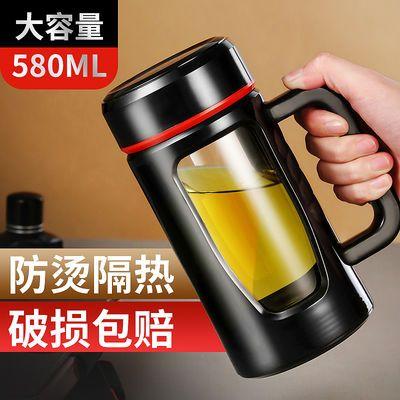 高档玻璃杯便携办公杯双层防摔泡茶男女大容量水杯子学生家用定制