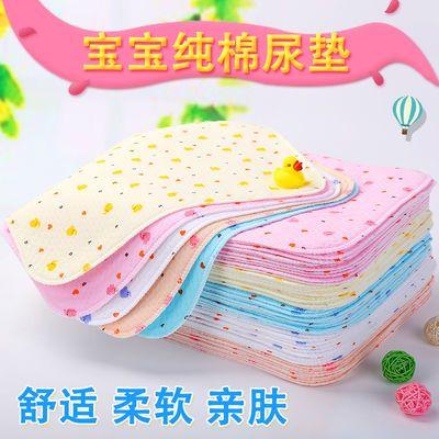 尿片婴儿隔尿垫纯棉防水透气超薄新生儿尿垫可洗纯棉新生宝宝小号