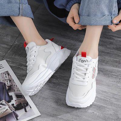 【拼多多精选】鞋子女学生韩版最新款小白鞋女百搭学生运动鞋女网面老爹鞋女鞋子,免费领取15元拼多多优惠券