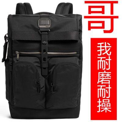 TUMI双肩包男士背包商务尼龙商务出差休闲旅行大学生电脑包232388