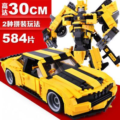 古迪积木益智拼装玩具智力动脑男孩汽车模型儿童变形机器人拼图