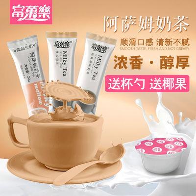 奶茶粉袋装港式奶茶粉小袋装蒙古奶茶学生冲饮办公速溶饮品批发