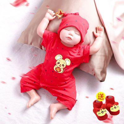 婴儿短袖0-1周百天宝宝衣服满月礼服新生儿纯棉连体衣