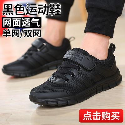 男童黑鞋女童鞋男孩休闲鞋小学生鞋子春秋网面透气儿童黑色运动鞋