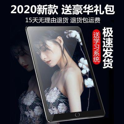 2020新款平板电脑10.1寸安卓智能学习机高清双卡手机4G通话wifi