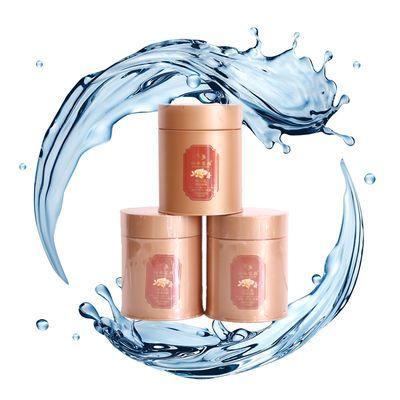 似水容颜水光乳海藻面膜补水保湿控油深层清洁收缩毛孔女海澡泥粉