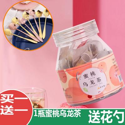 【买一送樱花勺】蜜桃白桃乌龙茶10包/瓶水果茶花茶组合花果泡茶
