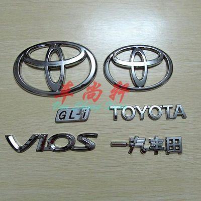 天津一汽丰田威乐威姿威志改装威驰VIOS字标贴GL-I字贴前后车标志