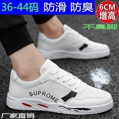春夏季男鞋内增高6cm8韩版休闲学生运动小白鞋子男士青少年皮鞋男