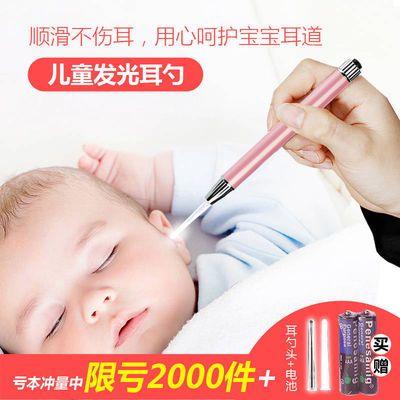 儿童带灯挖耳勺掏耳朵神器宝宝发光耳勺套装工具扣耳挖耳屎勺镊子