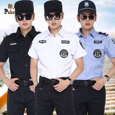保安制服夏装短袖蓝白色套装物业保安工作服套装男夏天长袖作训服