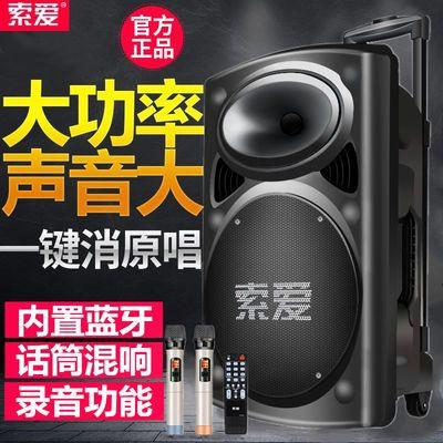 索爱T19户外K歌大功率广场舞音响移动便携式蓝牙充电插卡拉杆音箱