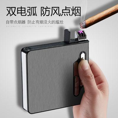 高档全自动弹烟一体20支装升级USB充电打火机烟盒抖音创意礼品男