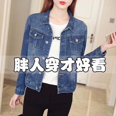 2020新款女装秋装外套胖mm 韩版加肥加大码牛仔外套女士短款显瘦