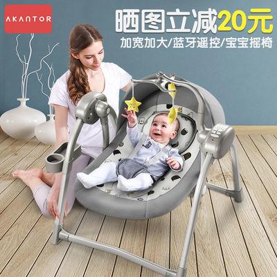 阿卡图婴儿电动摇摇椅宝宝摇篮躺椅安抚哄娃哄睡神器摇椅婴儿摇床