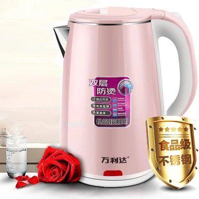 万利达电热水壶304不锈钢电水壶家用烧水壶保温壶开水壶自动断电