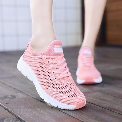 夏季新款女鞋镂空网眼透气运动鞋韩版百搭软底轻便跑步鞋网面单鞋