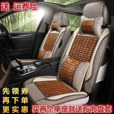 夏季竹片座套凉席凉垫新款金杯T30 T32T20 T22单排双排2/5座坐垫